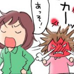 モテる男性の女性の叱り方