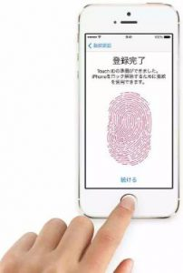 i-phone指紋認証